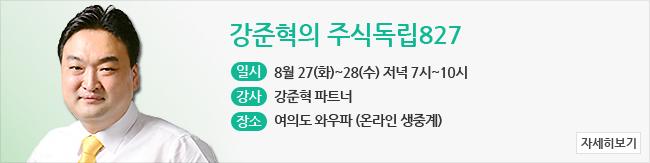 [서울]강준혁
