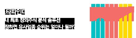 스파파인더_