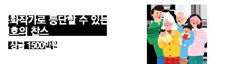동화 공모전___