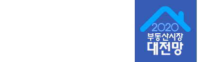 2020 부동산 대전망 커튼배너_