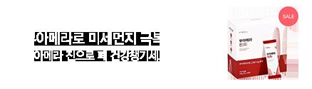 기획마케팅부-부아메라