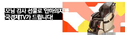 한국경제TV 채널 구독하기!