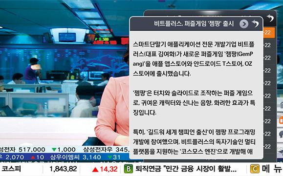 뉴스-연예-상세보기 돕기위한 예시