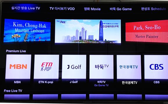 한국경제TV 아이콘 실행 설명돕기위한 예시