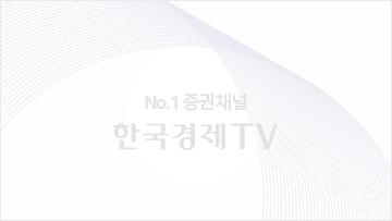 <특집> 한반도 新 경제시대 열다 3부