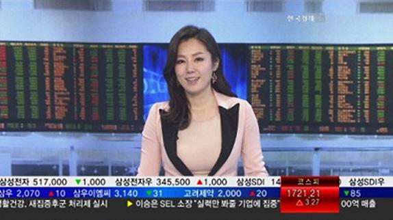 3. 한국경제TV 방송시청