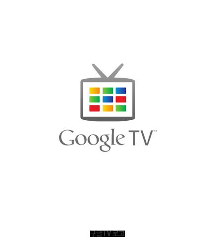 구글TV 로고