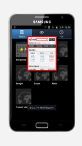 안드로이드폰 사용법 step6.이미지