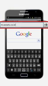 안드로이드폰 사용법 step2. 이미지