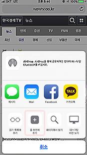 아이폰 사용법 step5. 이미지