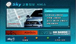 독립형 서비스 화면 이미지