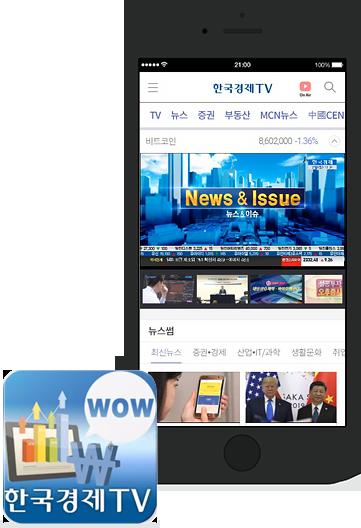 모바일웹 한국경제TV 이미지