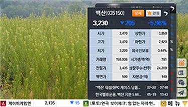 앱 다운로드 step2. 이미지