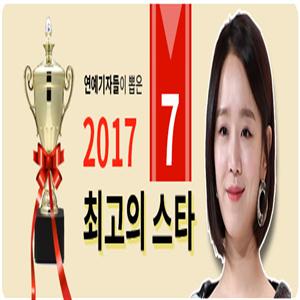 스타,신혜선,관상,연기,내년,드라마,배우,올해