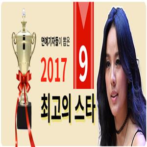 스타,관상,이효리,가수,모습,올해,팔자주름,민박