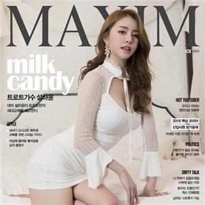 트로트,맥심,설하윤,표지,아이돌,가수