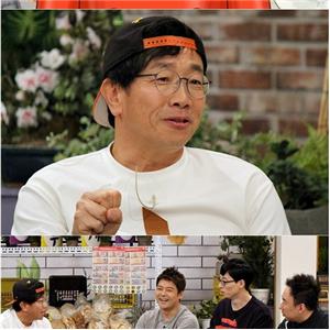 박철민,디스,유재석,모두,해피투게더3