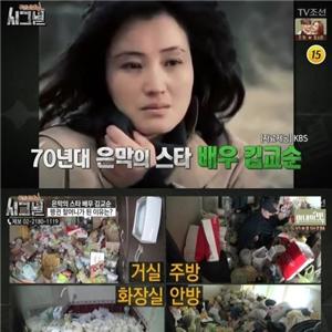 김교순,근황,공개