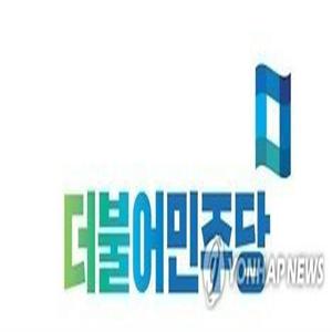 직무대행,지역,서울,청와대,체제,심사,조강특위,인정