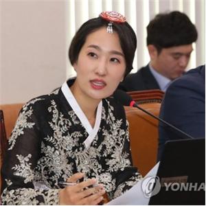 한복,의원,문화재청,입고,김수민