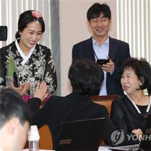한복,의원,입고,문화재청,김수민,위원장,전통