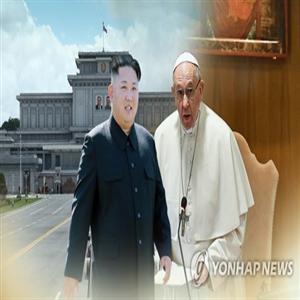 북한,교황,교황청,방북,종교,당시,프란치스코,초청,자유,신자