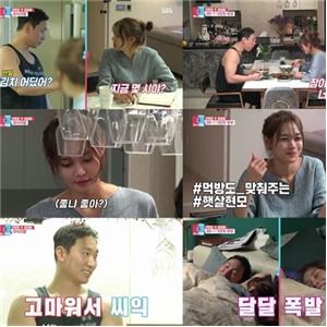 안현모,소이현,한고은,인교진,시청률,동생,아내,동상이몽2,남편