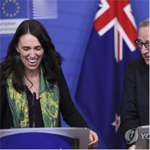 뉴질랜드,협상,융커