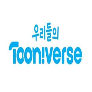 투니버스,채널,드라마
