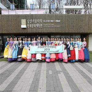 한복,코리아한복미인선발대,김지현