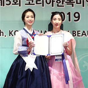 한복,코리아한복미인선발대,우정상,권아현
