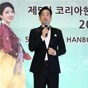 김두천,한복,코리아한복미인선발대