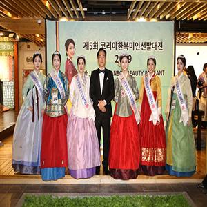 수상자,한빛단,김두천,단장