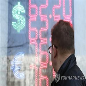 홍콩달러,중국,달러,가치,이달