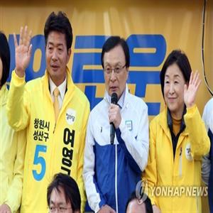 통영,대표,한국당,후보,유세,지원,창원,선거,사람