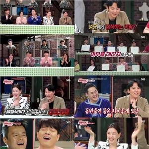 배우,드라마,열혈사제,장면,고준,감독,캐스팅,김성균