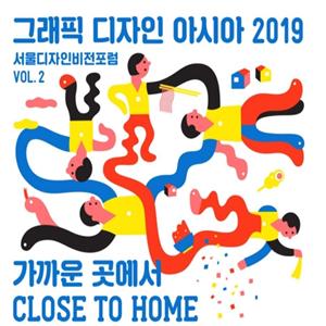 서울,디자인