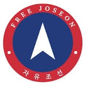 북한,자유조선,스페인,미국,김정은,대사관,리더,추정,창이,인물
