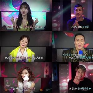 손가락하트,노지훈,응원,뮤직비디오