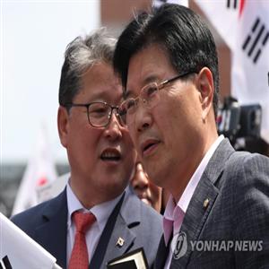 의원,탈당,한국당,대한애국,대표,집회