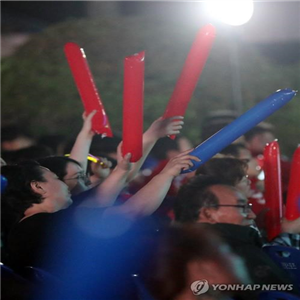 경기,시민,선수,응원,대표팀,시작