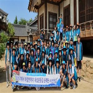 독립운동길,탐방,하얼빈,경북