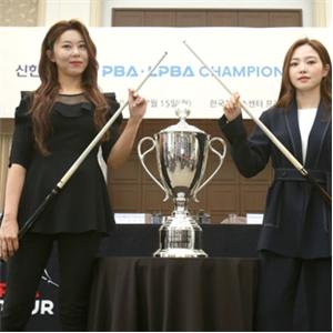 3쿠션,김가영,차유람