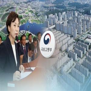 상한제,분양가,시행,정부,물량,인허가,공급,집값,규제,서울
