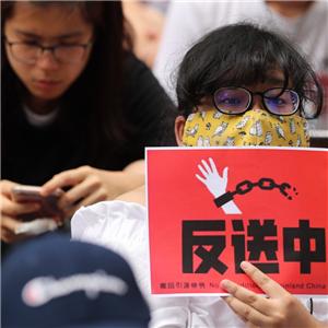홍콩,중국