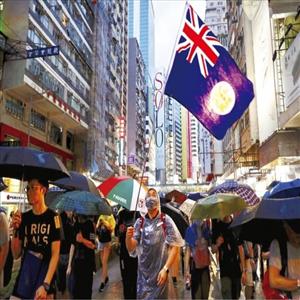 홍콩,시위,중국,경찰,시위대,이날,진압,일부,미국,집회