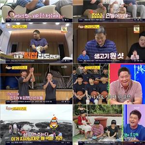선수,현주엽,당나귀,시청률,모습,방송
