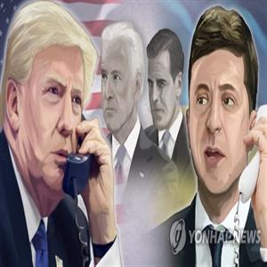 대통령,트럼프,바이든,우크라이나,부통령,러시아,의혹