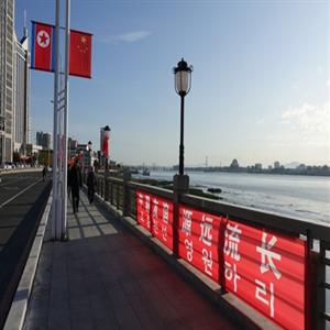 북한,중국,압록강,인공기,오성홍기,단둥