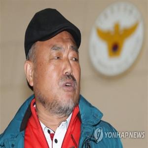 성폭행,김흥국